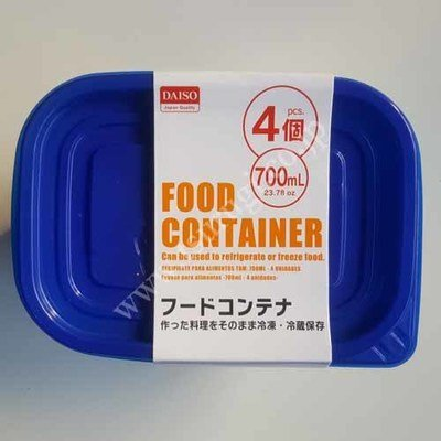 Food Container 700ml 4Pcs