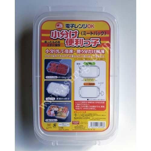 Microwave Food Pack
