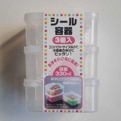 Container 330ml 3Pcs