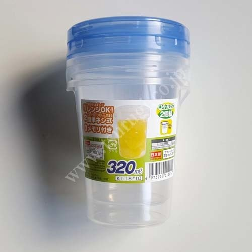 320ml Round Container 2pcs