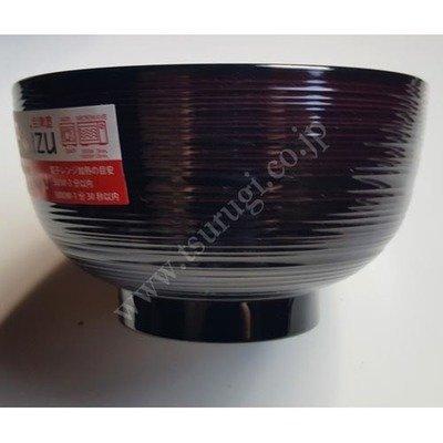 Japanese Plate N1