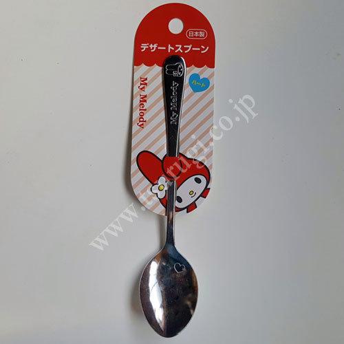 Kids Spoon N1