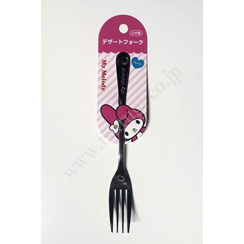 Kids Fork N2