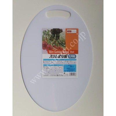 Slim Cutting Board Oval
