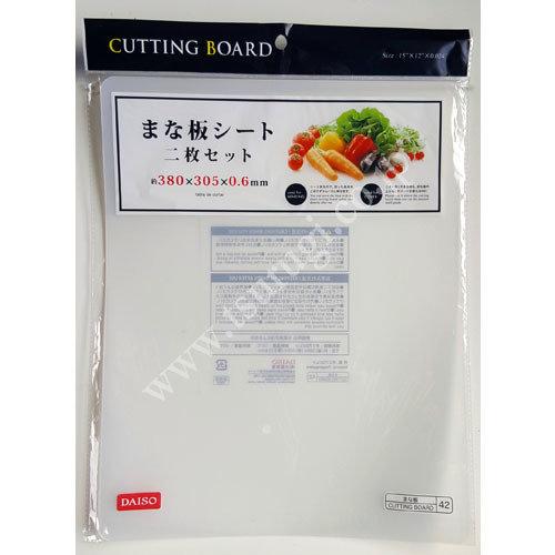 Cutting Board 380x305x0.6