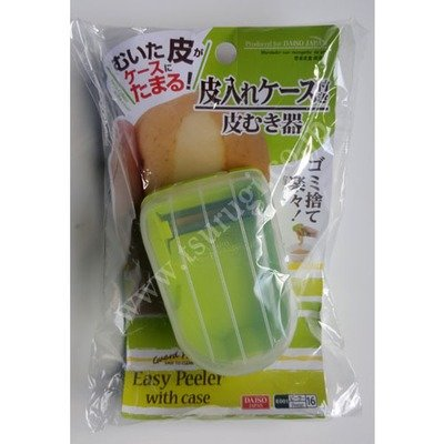 Peeler With Case