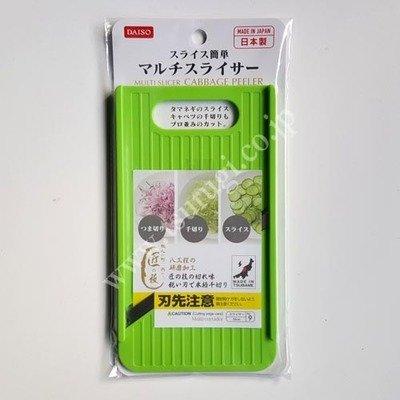 Multi Slicer Cabbage Peeler
