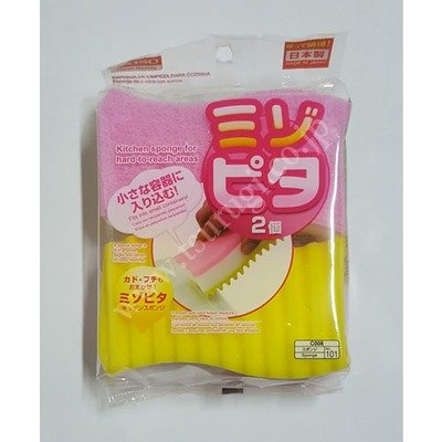 Hard To Reach Areas Sponge 2Pcs