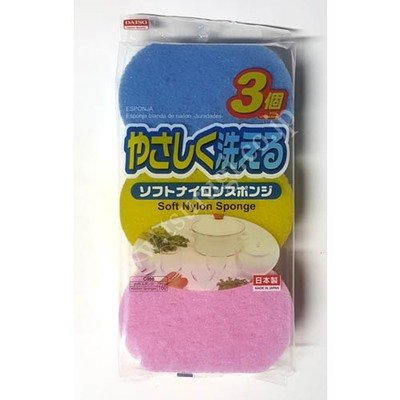 Soft Nylon Sponge 3Pcs