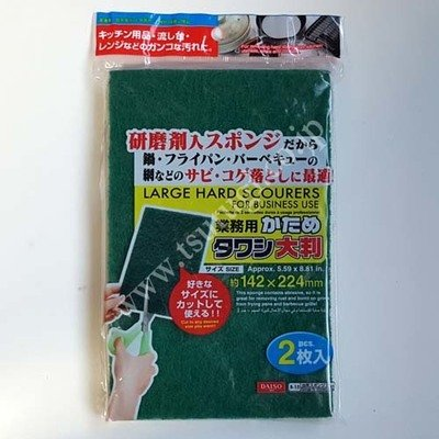 Large Hard Scourers 2Pcs