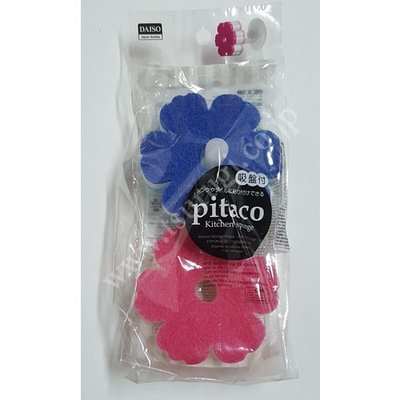 Kitchen Sponge Flowers 2Pcs