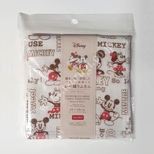 Reinforced Mesh Fabric Dishcloth Disney