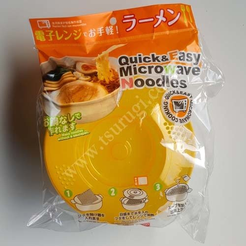 Quick & Easy Microwave Noodles