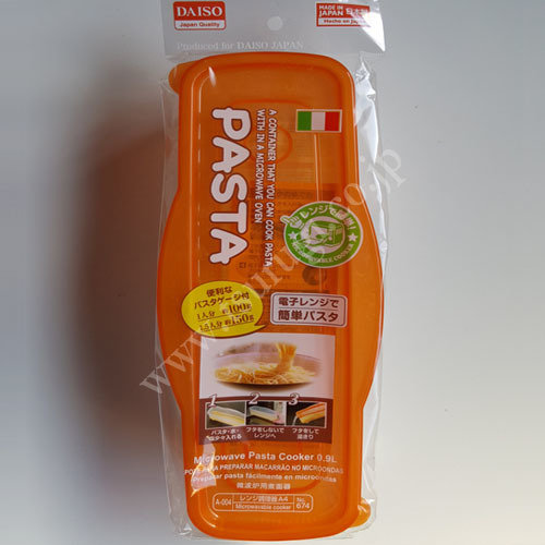 Microwave Pasta
