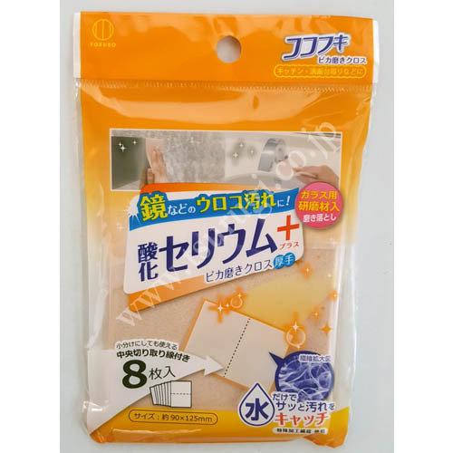 Bathroom Cleaner Sheets 8Pcs