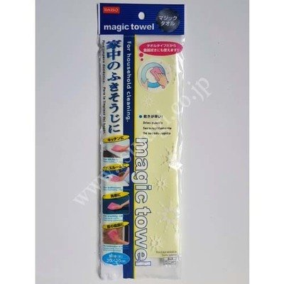Magic Towel For Household Cleaning N1