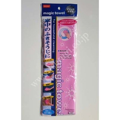 Magic Towel For Household Cleaning N2