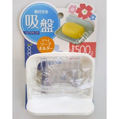 Soap Holder up to 500g