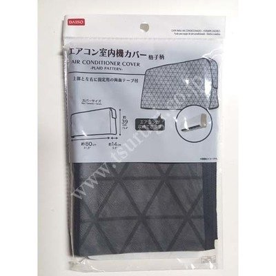 Air Conditioner Cover 80x14x39