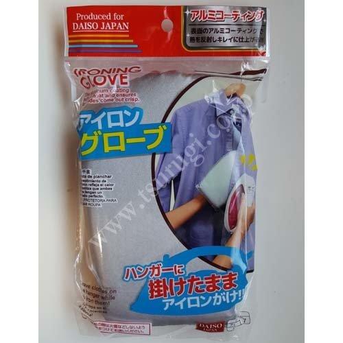 Ironing Glove