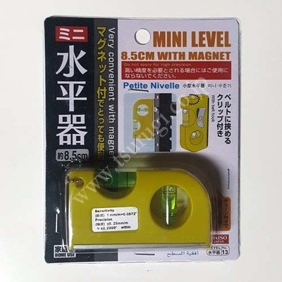 Mini Level with Magnet
