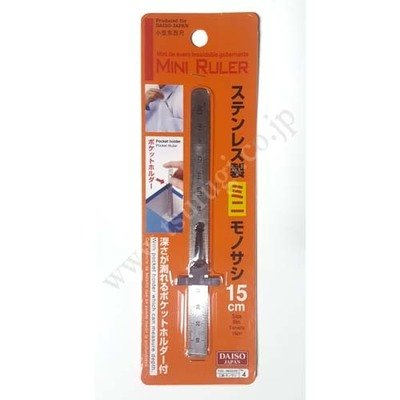 Mini Ruller
