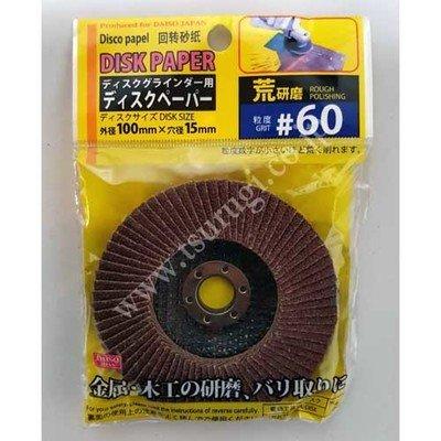 Disc Paper Grit #60