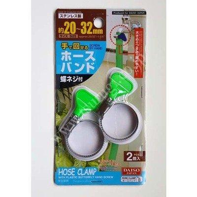 Hose Clap 20-32mm