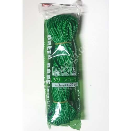 Cotton Rope 3mm x 22m
