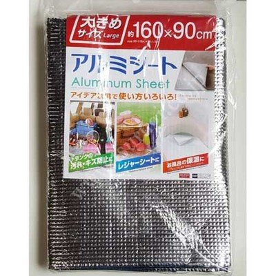 Aluminum Sheet 160 x 90 cm