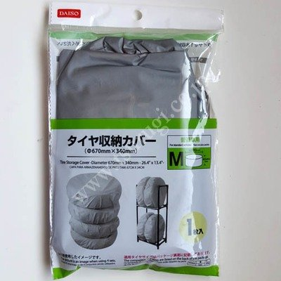 Tire Storage Cover 670x340mm M Size