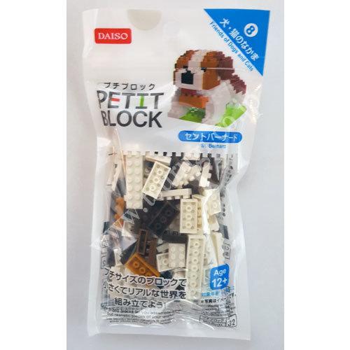 Petit Block Age 12+ N4
