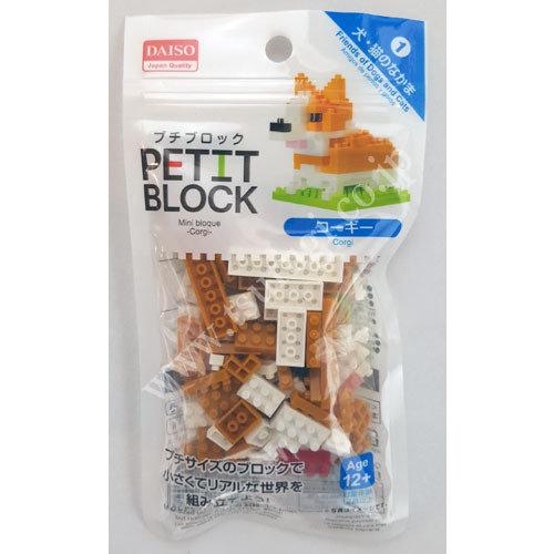 Petit Block Age 12+ N7