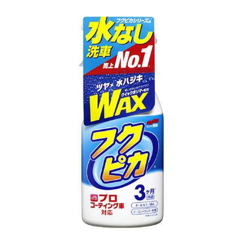 Soft99 Fukupika Spray Advance Type