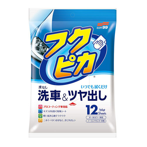 Soft99 Fukupika WASH&WAX 12 wipes