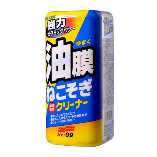 Soft99 Glare Cut Liquid