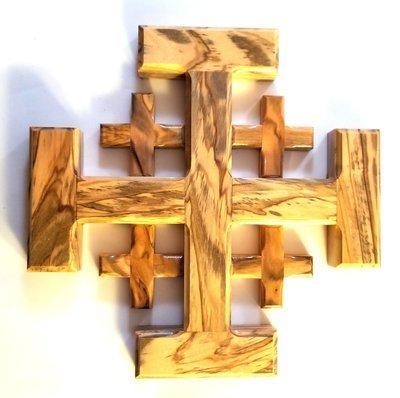Handcrafted Olive Wood Jerusalem Cross from Bethlehem - Large