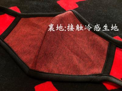 🍧接触冷感 忍者マスク(shibuaka)定番柄 NINJA MASK COOL