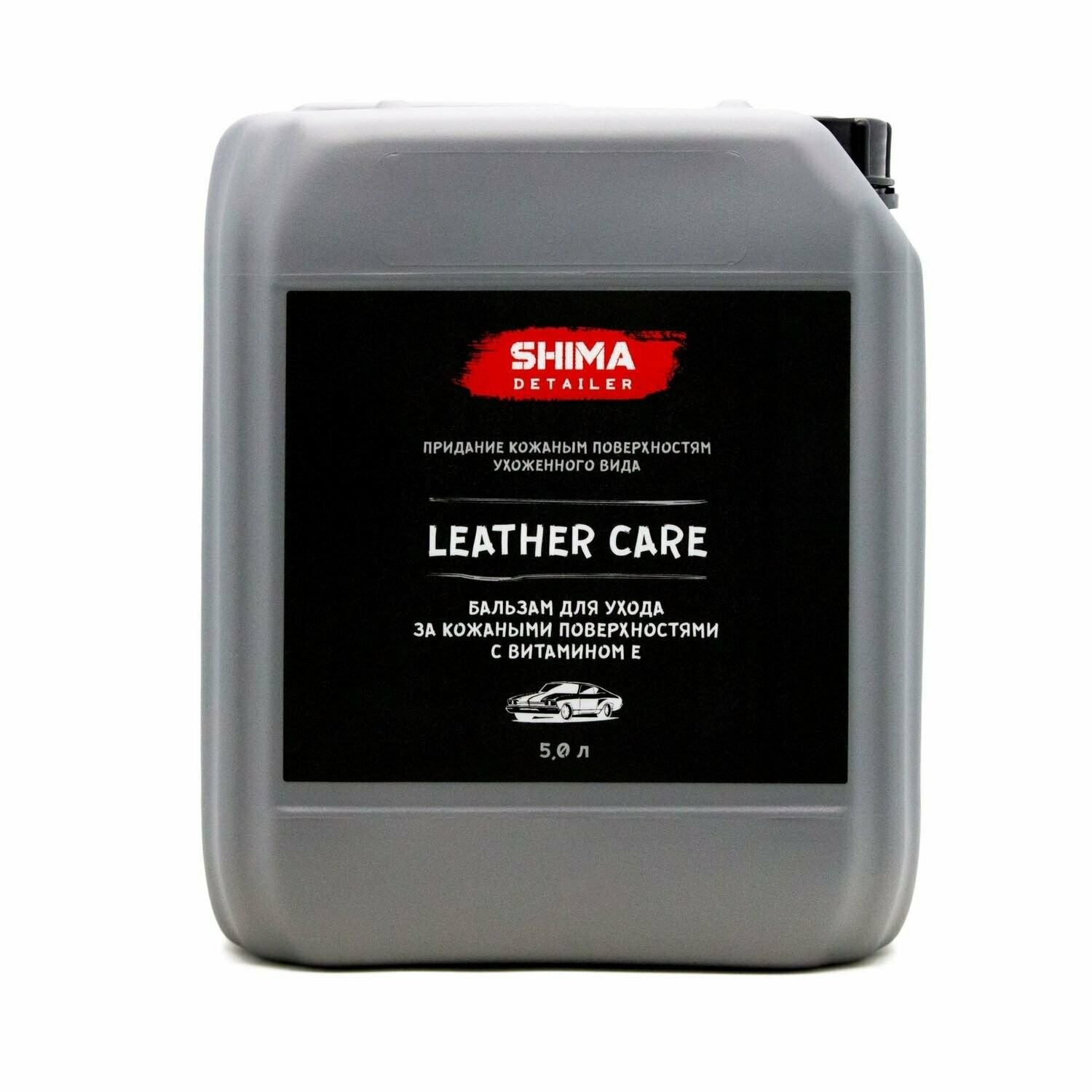 Кондиционер для кожи SHIMA DETAILER LEATHER CARE (5л) с витамином Е