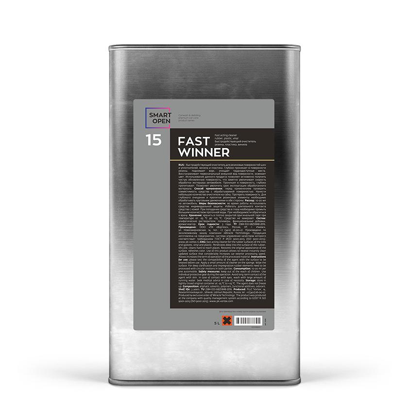 Очиститель внешнего пластика, шин, уплотнителей Smart Open 15 FAST WINNER (5л)