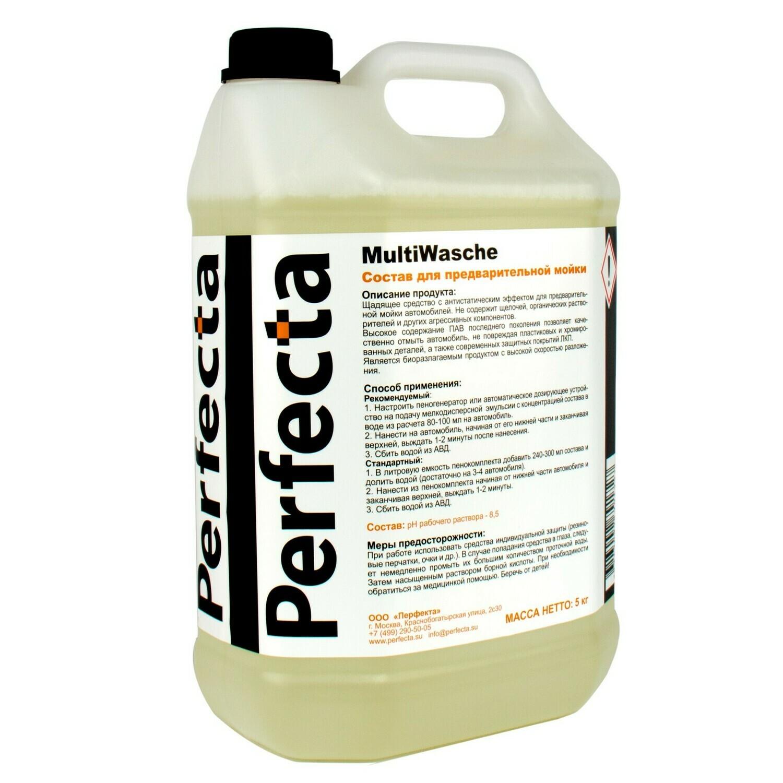 Автошампунь для бесконтактной мойки Perfecta MultiWasche (5л)