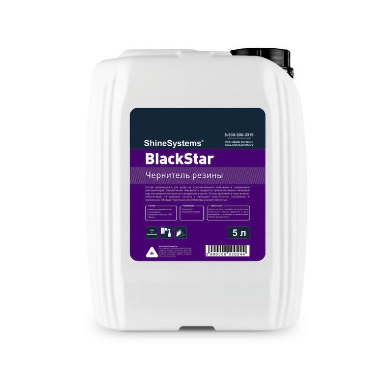 Чернитель шин Shine Systems BlackStar, 5л