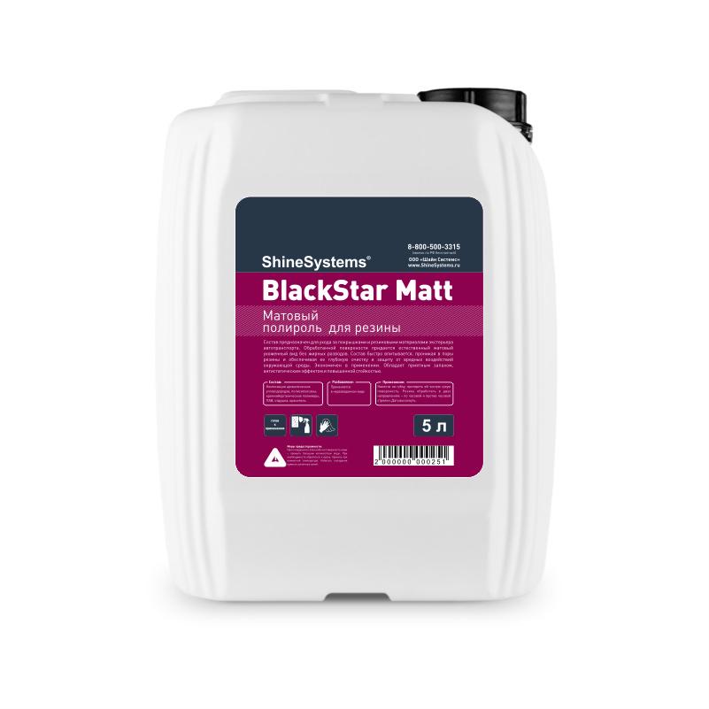 Полироль для шин матовый Shine Systems BlackStar Matt, 5л