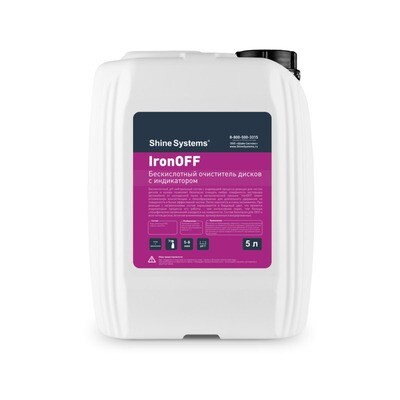 Очиститель дисков нейтральный с индикатором Shine Systems IronOFF, 5л