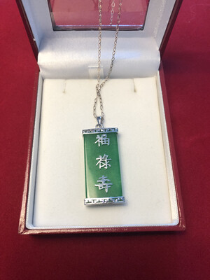 Silver (.925) and Jade Chinese Pendant - nice weight and size