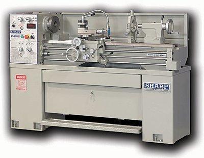 Geared Head Precision Lathe - Model 1340VS, 1440F, 1440V