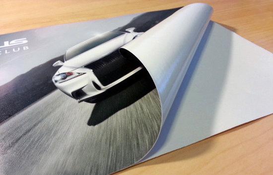 4mil - High Tack Adhesive Vinyl