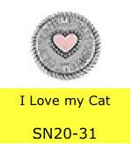 SN2031