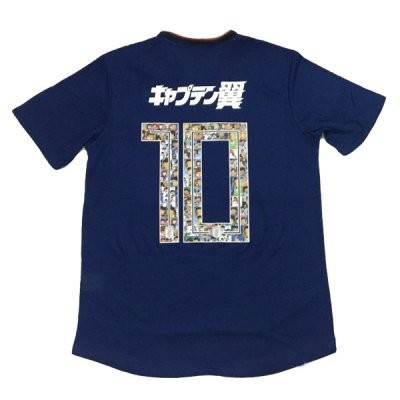 Adidas Japan Official Home Jersey Captain Tsubasa #10  2018 (Authentic Version)