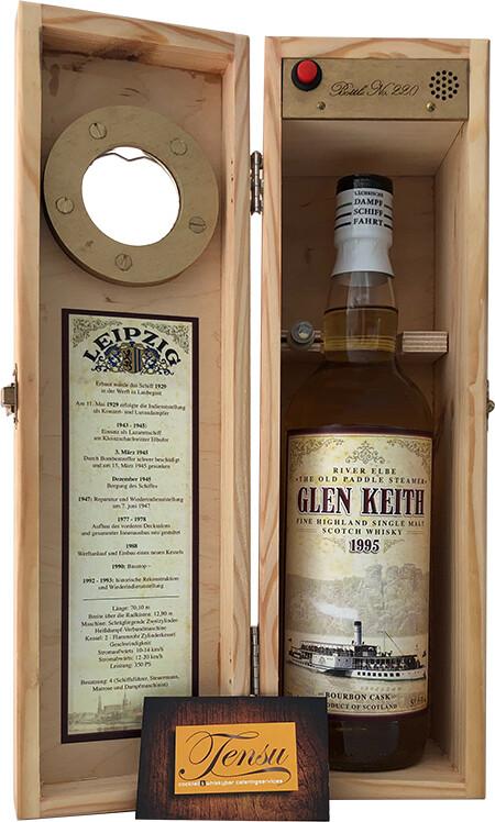 "Glen Keith 24 Years Old (1995-2019) ""Jack Wieber"""